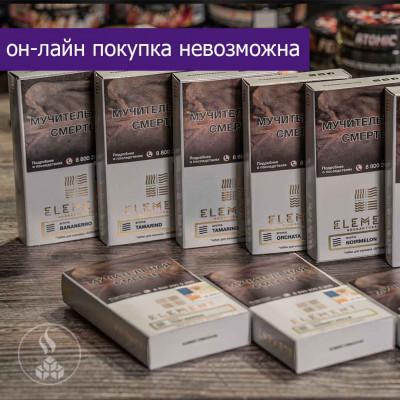 табак Element Воздух